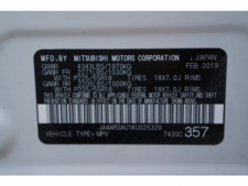 2019 Mitsubishi Outlander Sport 4D Sport Utility - 504778 - Thumbnail 40
