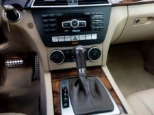2015 Mercedes-Benz C-Class C 250 Coupe - 503582W - Thumbnail 38